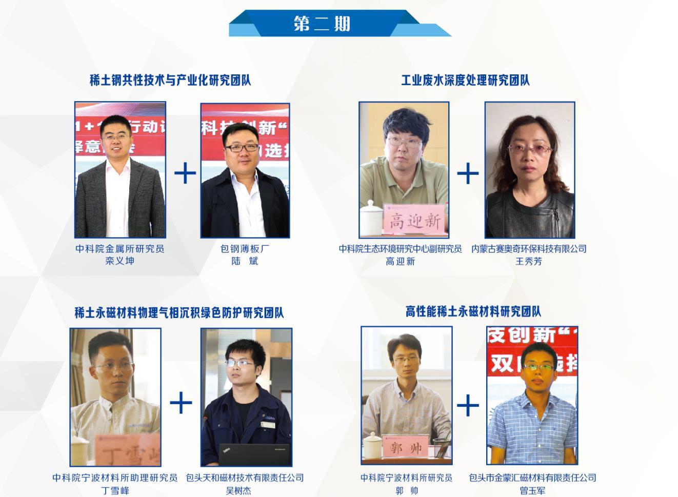企业青年2.jpg