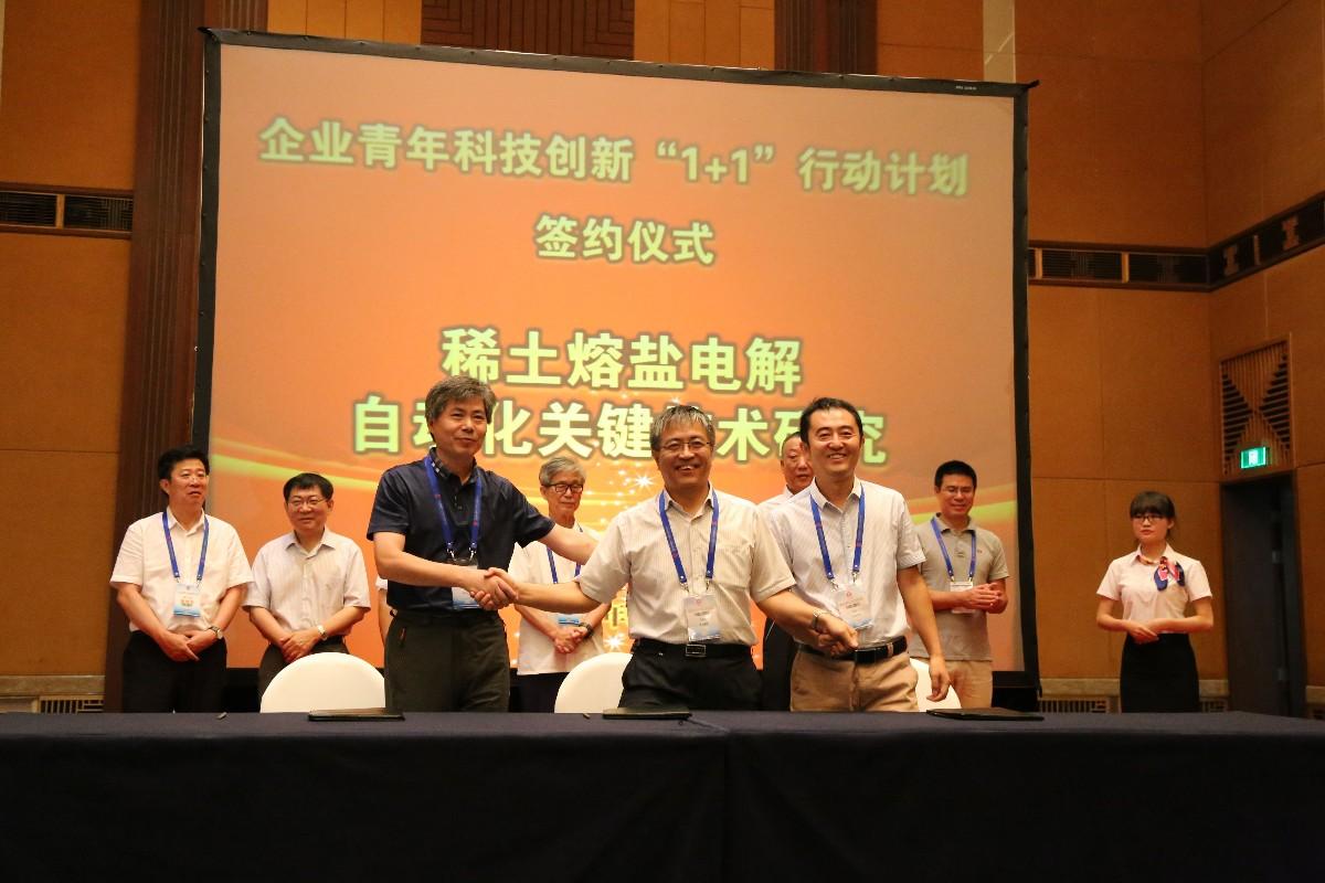 天博国际娱乐平台熔盐电解自动化关键技术研究.jpg